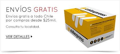 Envio-Gratis-Promocion_
